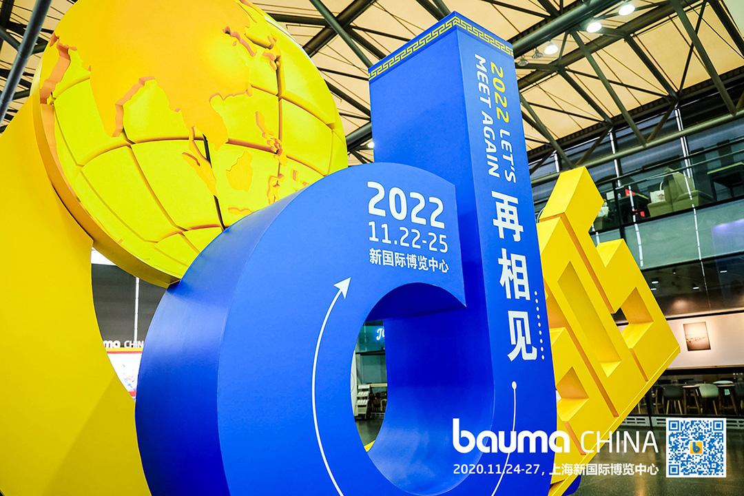bauma 2022